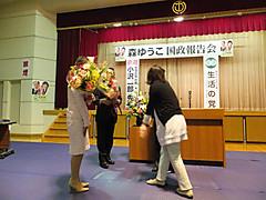 130414_sado16